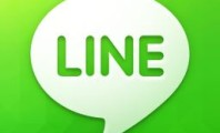 Line for Computer or PC Download Free (Mac, Windows): Line For Pc