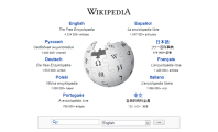 Looking for References and Information Fast with Wikipedia App : Wikipedia